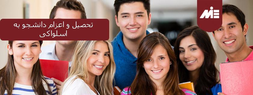 تحصیل و اعزام دانشجو به اسلواکی