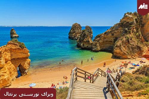 ویزای توریستی پرتغال