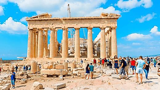 آثار باستانی یونان