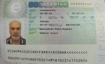 ویزای توریستی سوئد