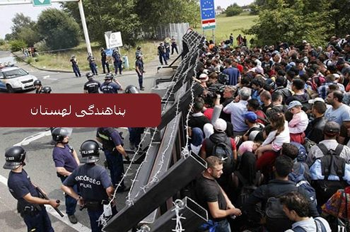 پناهندگی لهستان