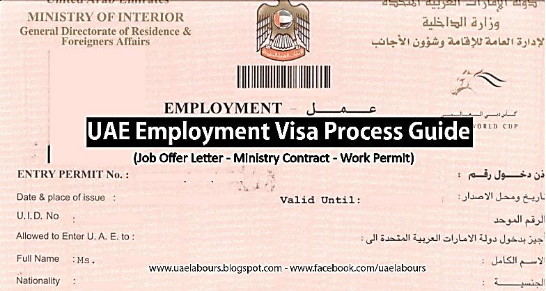 کار در امارات و موسسات کاریابی در امارات
