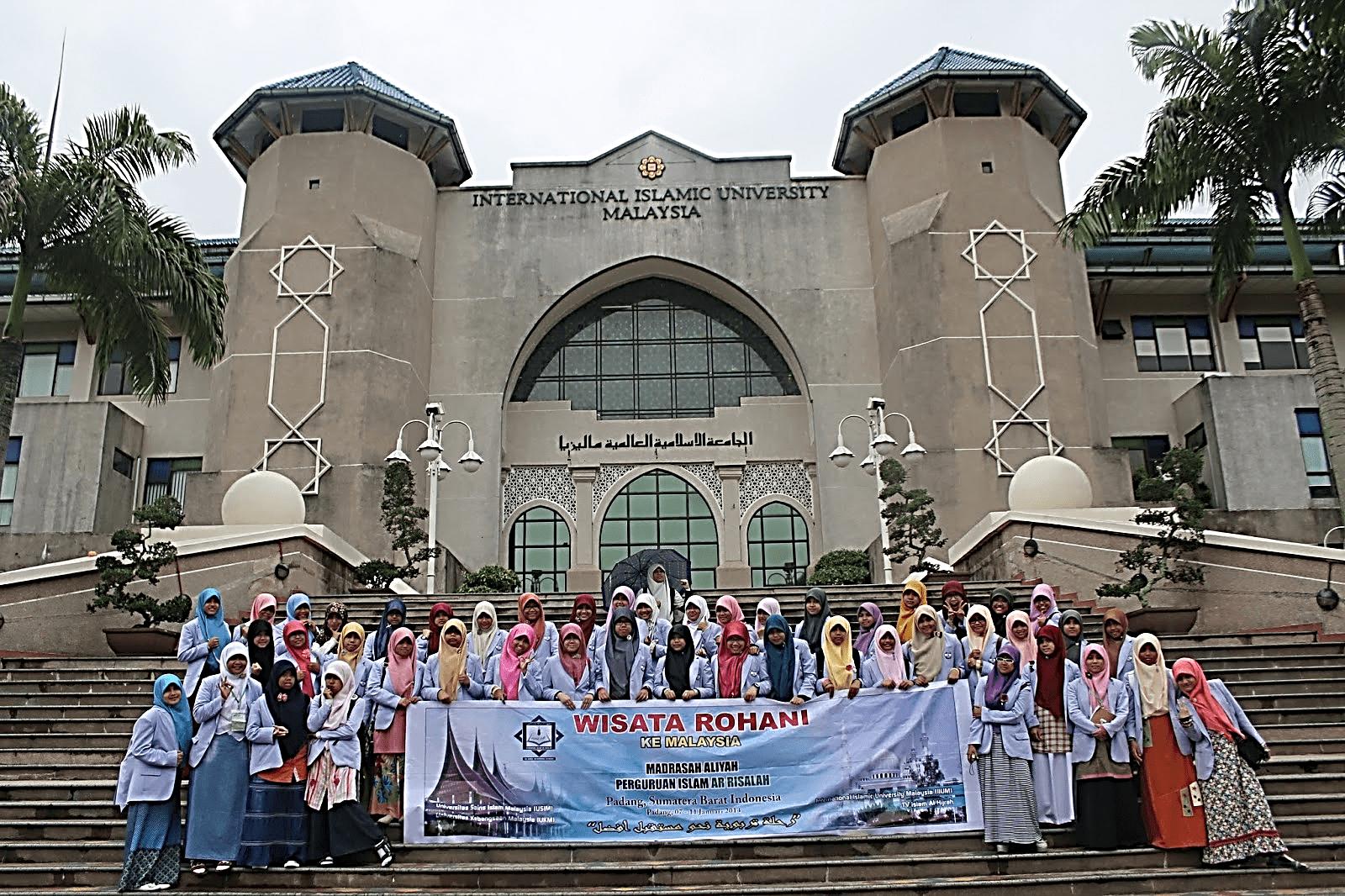 تحصیل در دانشگاه های مالزی در مقطع کارشناسی ارشد و دکتری