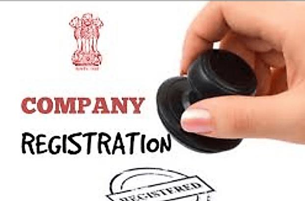 ثبت شرکت در خارج از کشور