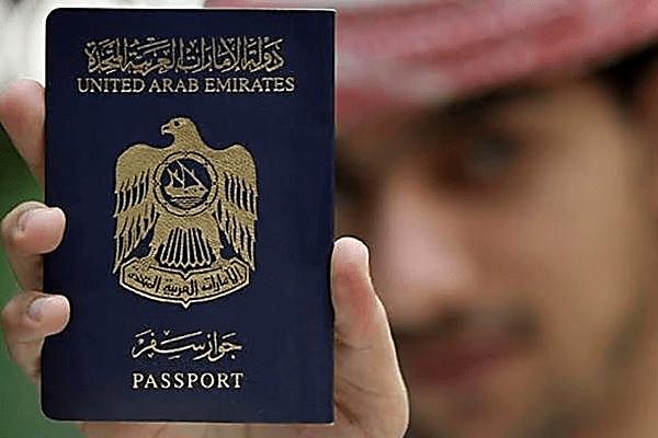 تابعیت و پاسپورت امارات