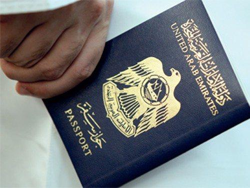پاسپورت امارات متحده عربی