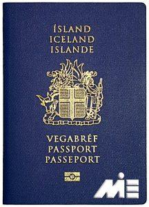 پاسپورت ایسلند ـ Iceland Passport