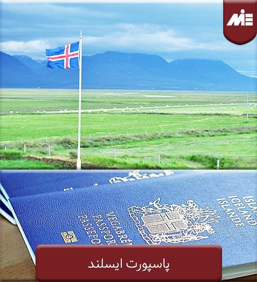 پاسپورت ایسلند