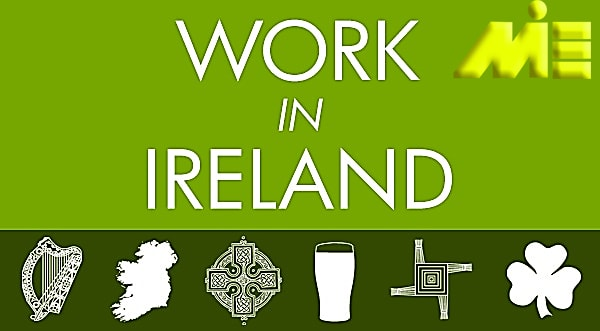 کار در ایرلند