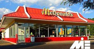 مک دونالد ـ سرمایه گذاری در مک دونالد ـ Mc Donald