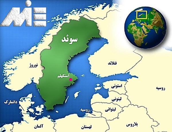 سوئد بر روی نقشه