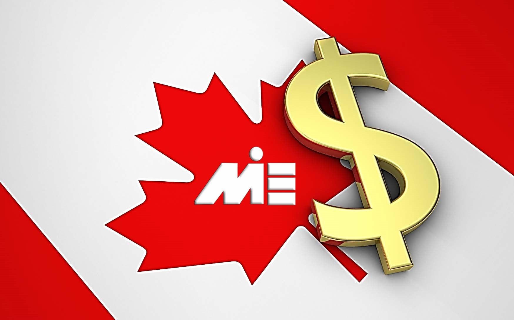 سرمایه گذاری در کانادا ـ سرمایه گذاری 100 هزار دلاری کانادا