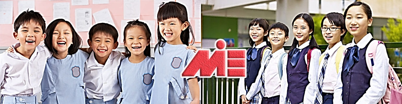 تحصیل در مدارس در سنگاپور ـ تحصیل در مدارس خارج از کشور ـ مدارس آسیای جنوب شرقی