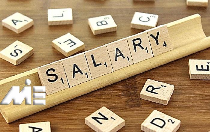 حقوق و دستمزد در خارج از کشور