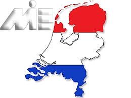 پرچم هلند ـ نقشه هلند ـ هلند