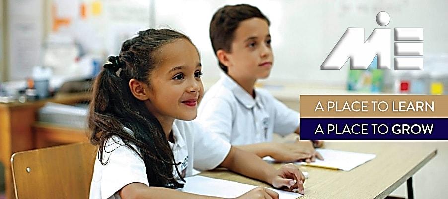 تحصیل در مدارس خارجی ـ ویزای دانش آموزی