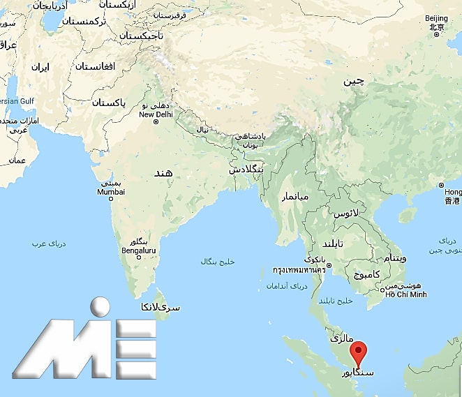 سنگاپور بر روی نقشه ـ مهاجرت به سنگاپور