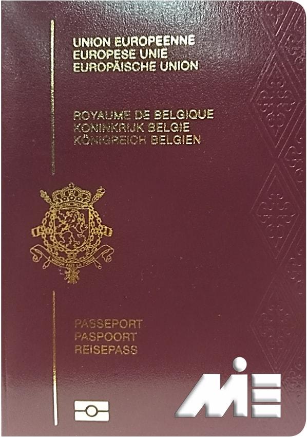 جلد پاسپورت بلژیک