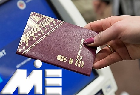 پاسپورت اروپایی