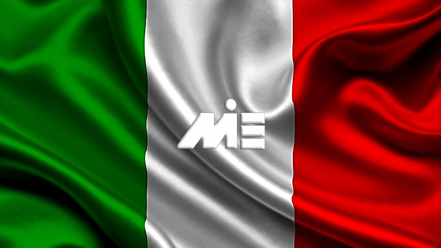 پرچم ایتالیا ـ مهاجرت به ایتالیا ـ ایتالیا