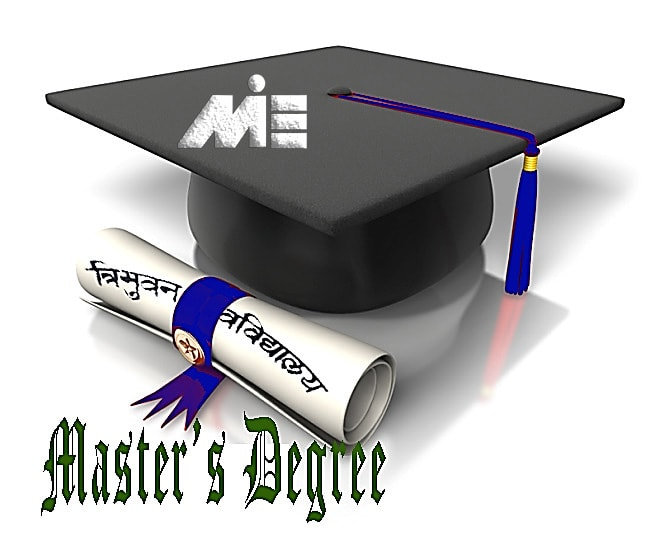 تحصیل در مقطع کارشناسی ارشد در خارج از کشور ـ تحصیل در مقطع فوق لیسانس در خارج از کشور