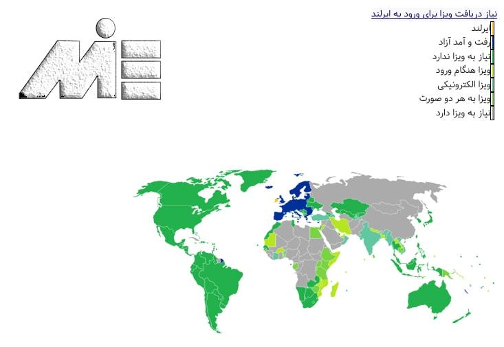آزادی سفر پاسپورت ایرلند