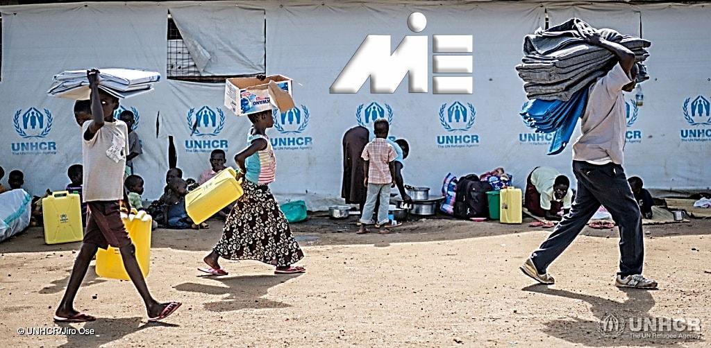 پناهندگی ـ کمپ های پناهندگی در خارج از کشور
