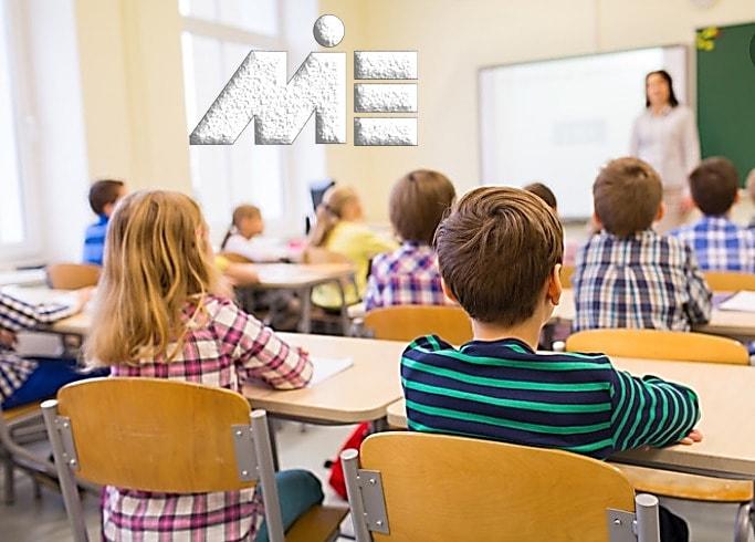 تحصیل در مدارس خارج از کشور ـ مهاجرت تحصیلی به مدارس خارج از کشور