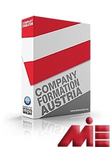 پکیج ثبت شرکت در اتریش