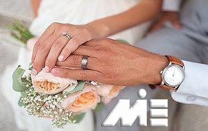 ازدواج و اخذ تابعیت