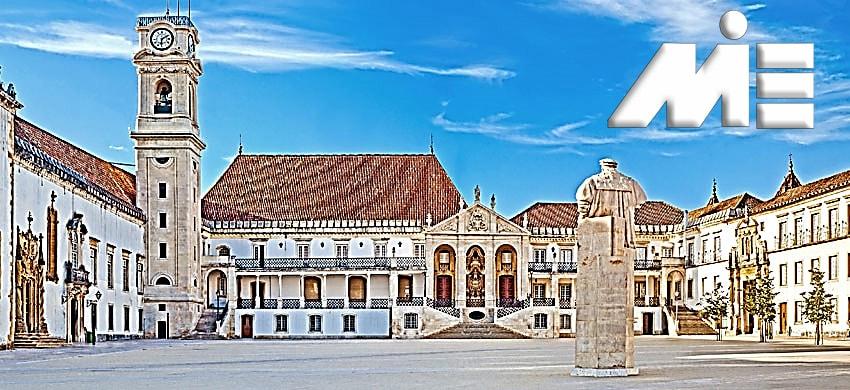 تحصیل در دانشگاه های پرتغال
