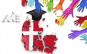 تحصیل در کشور دانمارک ـ تحصیل در دانشگاههای دانمارک