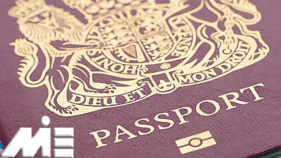 پاسپورت ـ پاسپورت اروپایی ـ تابعیت