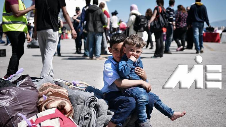 پناهندگی ـمهاجرت به کشور های خارجی از طریق پناهندگی