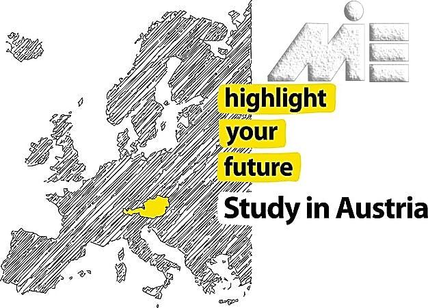 تحصیل و مهاجرت تحصیلی به کشور اتریش ـ Study in Austria
