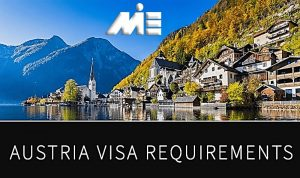 مدارک مورد نیاز اخذ ویزای اتریش