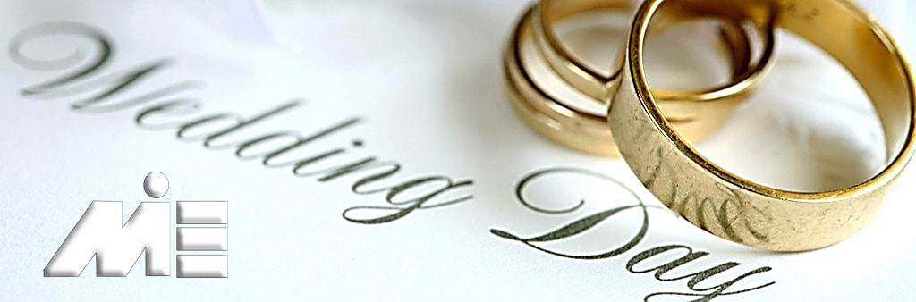 ازدواج نیز می تواند یکی از راههای اخذ پاسپورت هلند تلقی گردد. متقاضی اخذ پاسپورت هلند در صورتی که با تبعه هلند ازدواج نمایند، می توانند اقامت و پاسپورت هلند را دریافت کند. روند ازدواج در هلند بدین صورت می باشد که باید حقیقی بودن ازدواج اثبات گردد و ارائه اسناد و مدارکی دال بر روابط بین زوجین در دوران نامزدی و ا حقیقی بودن ازدواج الزامی می باشد. در صورتی که متقاضی ازدواج در هلند بتواند واقعی بودن رابطه را اثبات نماید، قادر خواهد بود از طریق ازدواج موفق به اخذ پاسپورت هلند گردد. ازدواج با تبعه و شهروند هلند از جمله سریعترین راه های اخذ تابعیت این کشور می باشد. گقتنی است که در روند اخذ تابعیت و پاسپورت هلند تفاوتی در جنسیت فرد تبعه هلند قائل نمی شود؛ بدین معنی است که ازدواج با تبعه هلند چه مرد و چه زن موجب اخذ پاسپورت زوج و یا زوجه می گردد.