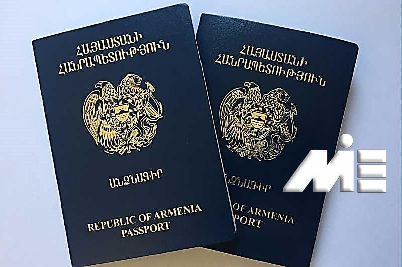 پاسپورت ارمنستان ـ تابعیت و شهروندی ارمنستان