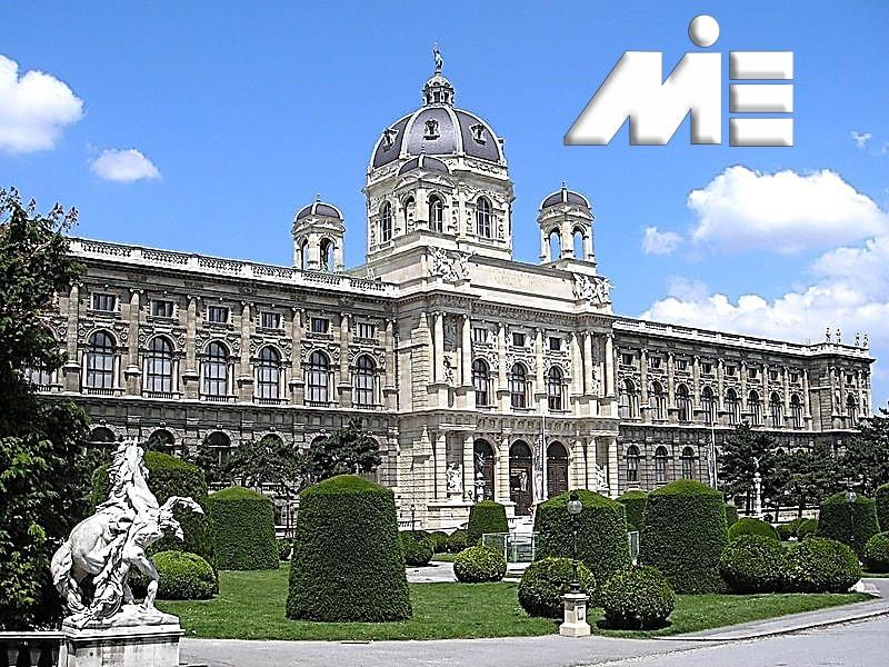 تحصیل در دانشگاه های دولتی اتریش