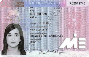 نمونه ای از ویزای اتریش