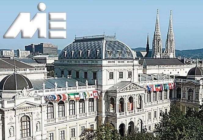 تحصیل در اتریش در دانشگاههای خصوصی