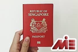 پاسپورت سنگاپور ـ اقامت و تابعیت سنگاپور