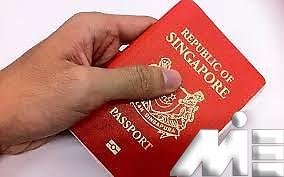 پاسپورت سنگاپور ـ تابعیت و شهروندی سنگاپور