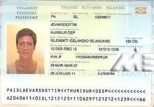 صفحه اطلاعات و امضا پاسپورت ایسلند از 23 می 2006