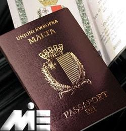 تصویر پاسپورت کشور مالتا