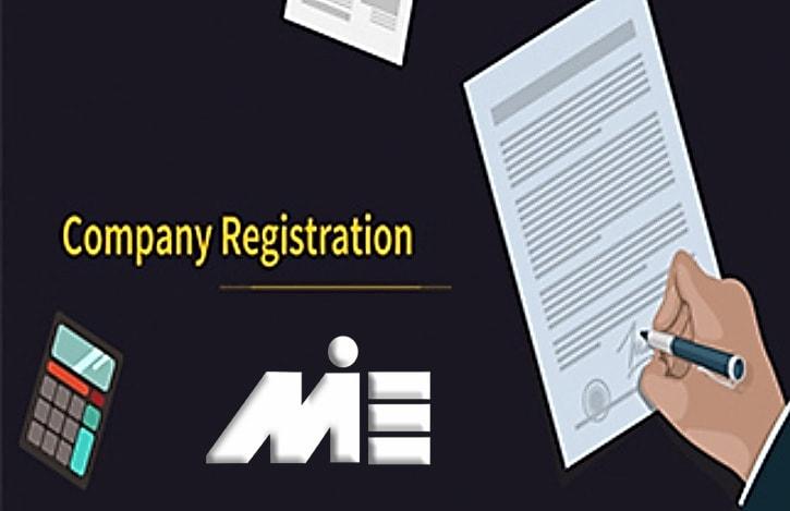 ثبت شرکت در خارج از کشور ـ سرمایه گذاری در خارج از کشور از طریق ثبت شرکت