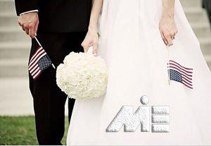 پاسپورت آمریکا از طریق ازدواج ـ ازدواج در آمریکا ـ ویزای نامزدی آمریکا