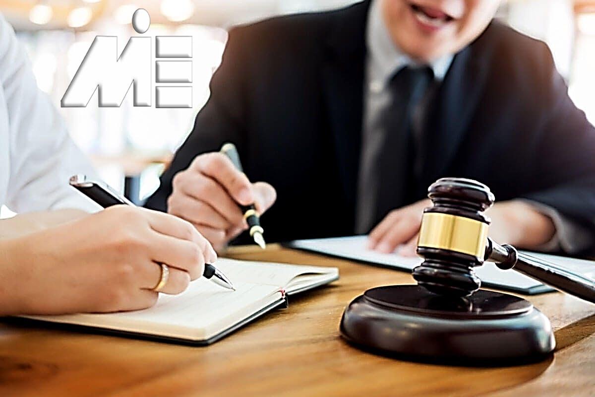 مهاجرت به خارج از کشور و وکیل معتبر برای امور مهم