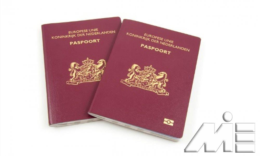 شمایی از پاسپورت هلند
