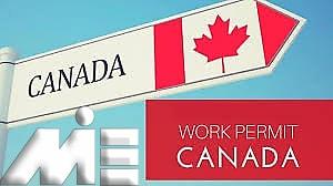 کار در کانادا ـ کاریابی در کانادا